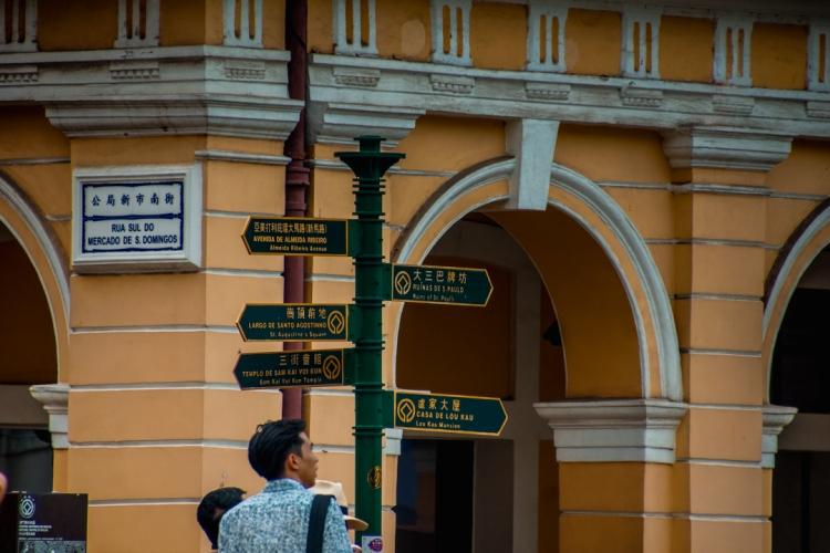 Macau_14